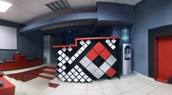 Логотип Vquest - огранизатора квестов в реальности, живых квестов - вырбраться из комнаты в городе Москва