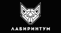Логотип Лабиринтум - огранизатора квестов в реальности, живых квестов - вырбраться из комнаты в городе Москва