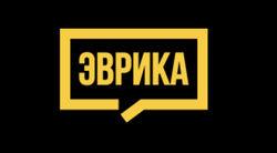 Логотип EvrikaGames - огранизатора квестов в реальности, живых квестов - вырбраться из комнаты в городе Москва