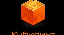 Логотип Кубиринт - огранизатора квестов в реальности, живых квестов - вырбраться из комнаты в городе Москва
