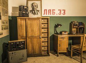 Квест Лаборатория 33 Лаборатория 33 Москва