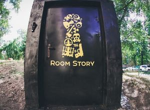 Квест в реальности Тюрьма Room story Москва
