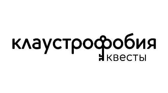 Логотип Клаустрофобия - огранизатора квестов в реальности, живых квестов - вырбраться из комнаты в городе Москва