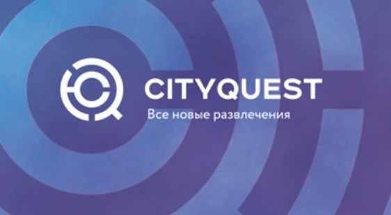 Логотип CityQuest - огранизатора квестов в реальности, живых квестов - вырбраться из комнаты в городе Москва