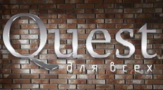 Логотип Квест для всех - огранизатора квестов в реальности, живых квестов - вырбраться из комнаты в городе Москва