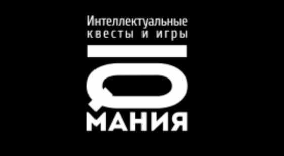 Логотип iq мания - огранизатора квестов в реальности, живых квестов - вырбраться из комнаты в городе Москва
