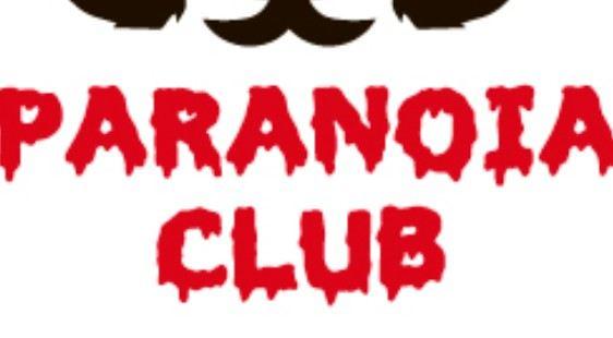 Логотип ParanoiaClub - огранизатора квестов в реальности, живых квестов - вырбраться из комнаты в городе Москва