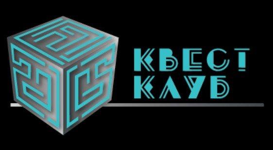 Логотип Квест Клуб - огранизатора квестов в реальности, живых квестов - вырбраться из комнаты в городе Москва