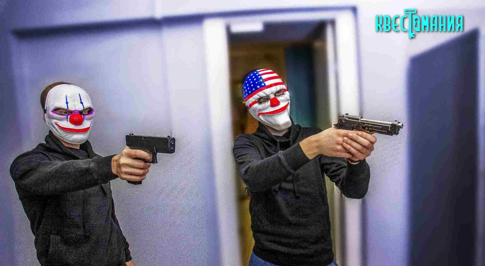 Фото квеста Ограбление банка Москва Квестомания