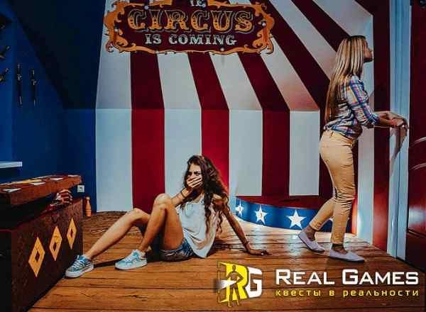 Квест Цирк RealGames Ижевск