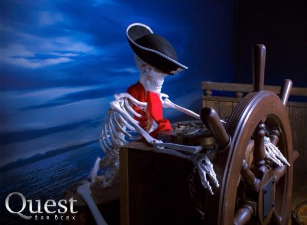 Квест в реальности Тайна пирата Квест для всех Москва