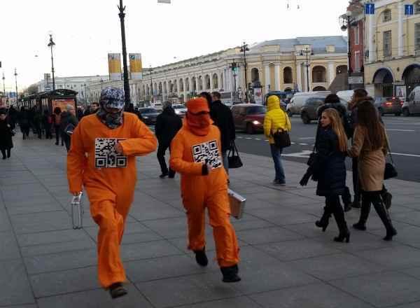 Квест CityDOOM - Стражи города Ситидум Санкт-Петербург