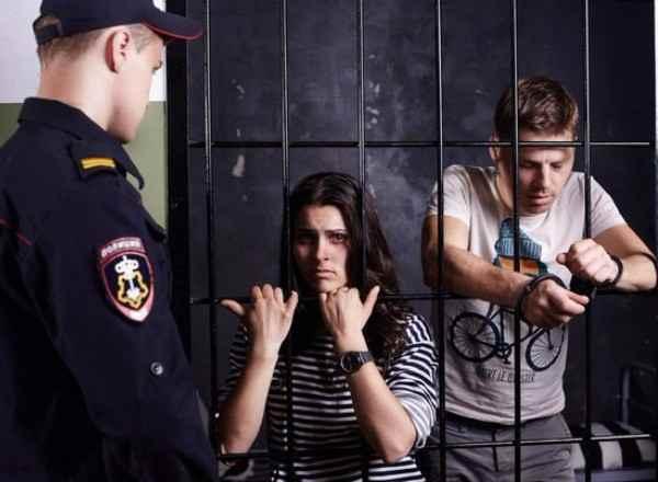 из тюрьмы знакомство