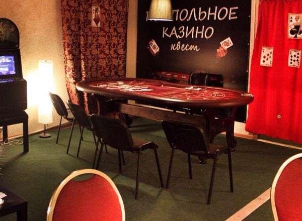 nizhniy-kazino