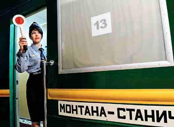 Квест Билет в один конец iq мания Москва